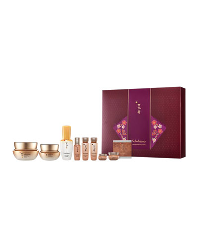 Limited Edition Timetreasure 2-Piece Set ($900 Value)