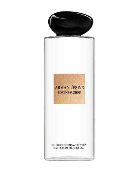 Armani Prive Pivoine Suzhou Shower Gel, 6.7 oz./ 200 mL