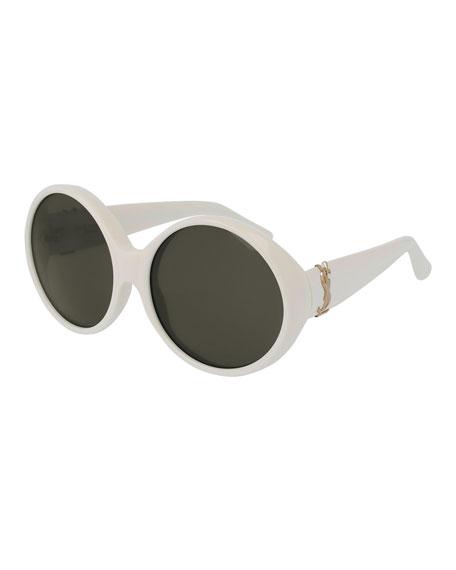 Round Chunky Monochromatic Sunglasses, Ivory