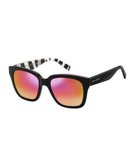 Mirrored Sunglasses w/ Zebra-Print Trim