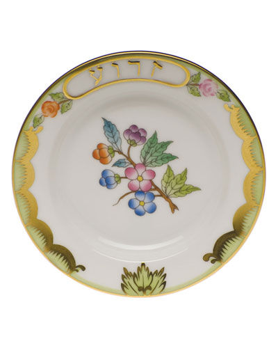 Queen Victoria Green Small Zeroa Seder Bowl