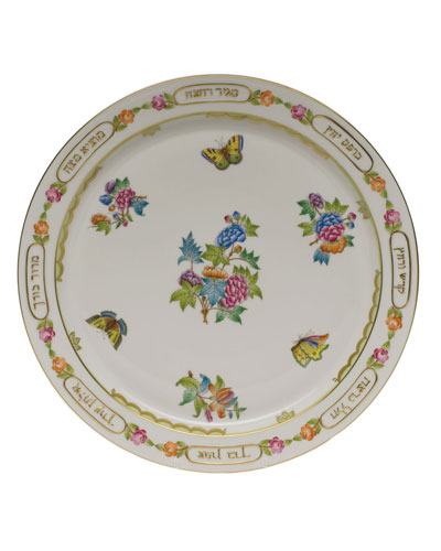 Queen Victoria Green Footed Seder Plate