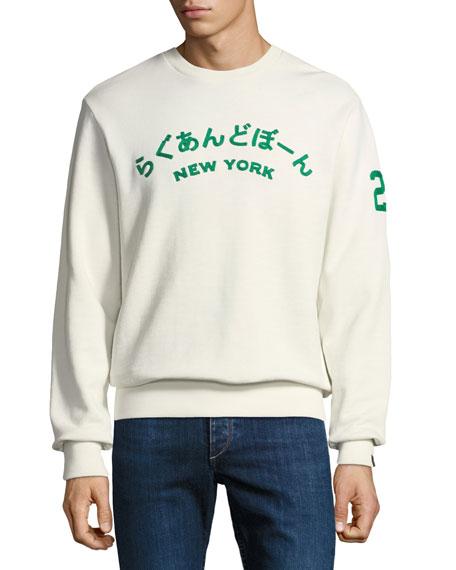 Rag Bone Mens Japan Graphic Sweatshirt