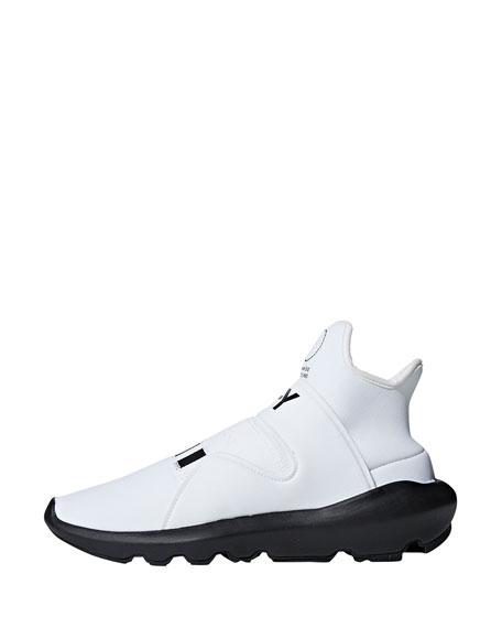 c63c45f8315d Y-3 Men s Suberou Knit Running Sneakers