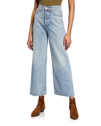 60s Ultra High-Rise Super Wide-Leg Jeans