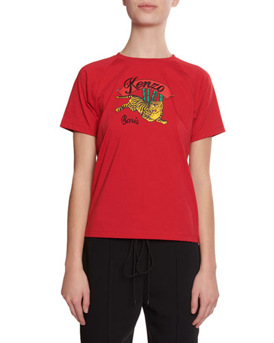 Jumping Straight Tiger Graphic Short-Sleeve T-Shirt