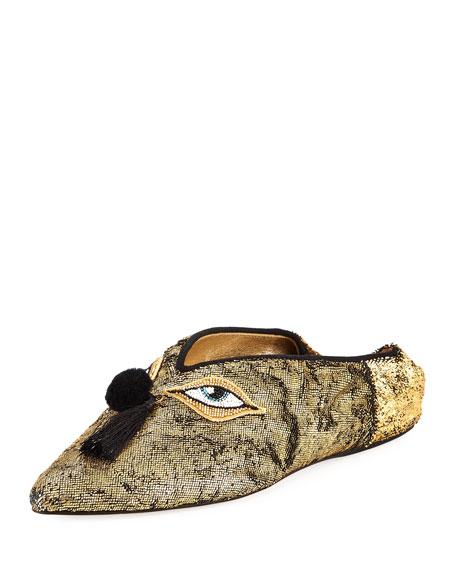 Figue Cleopatra Flat Laser-Cut Suede Mule