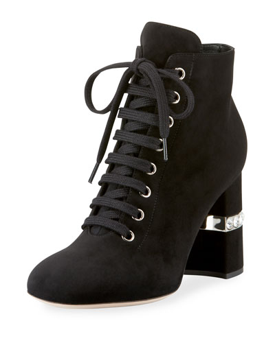 Suede Lace-Up Booties
