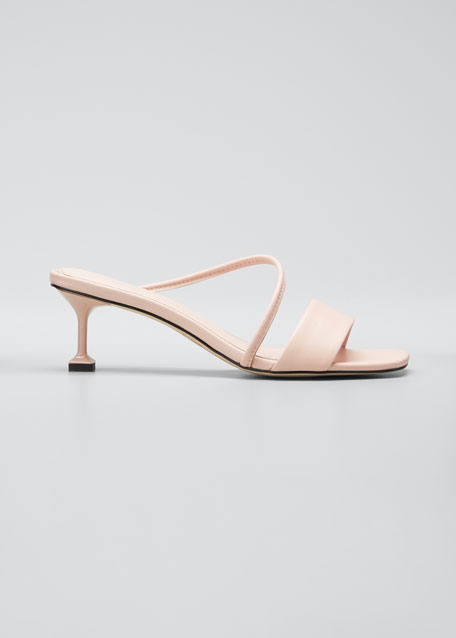 Bunny 50mm Kitten-Heel Sandals