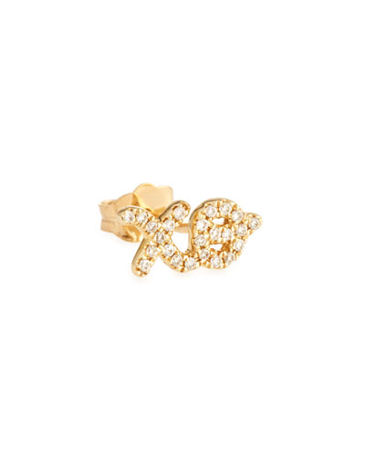 14K Gold XO Stud Earring with Diamonds
