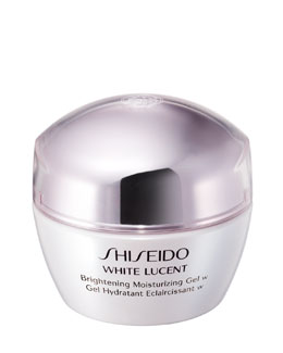 Shiseido Brightening Moisturizing Gel