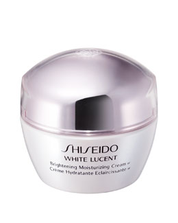 Shiseido Brightening Moisturizing Cream