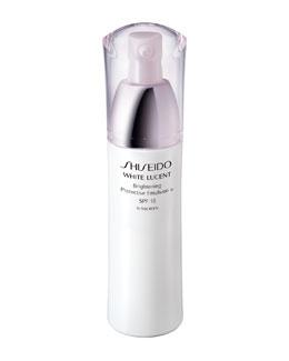 Shiseido Brightening Protective Emulsion SPF 18