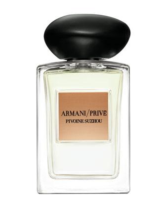 Armani Prive