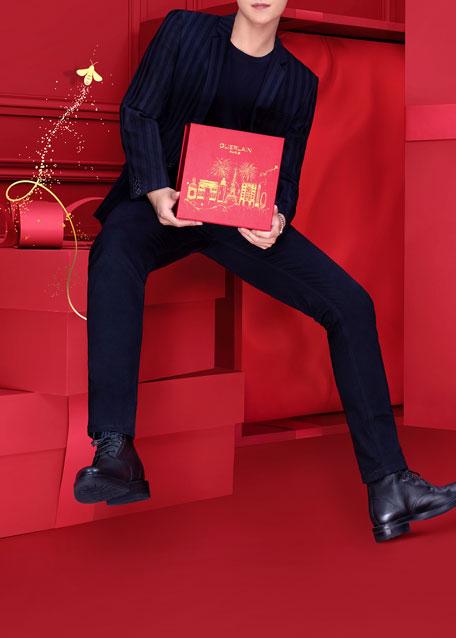 Eau de Cologne Imperiale Lunar New Year Limited Edition, 3.4 oz. / 100 mL