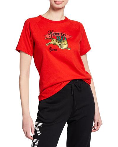 Jumping Tiger Logo T-Shirt