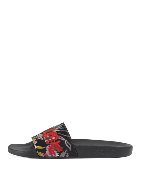 Blind For Love Slide Sandals