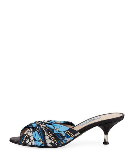 Printed Fabric Sandal Mules