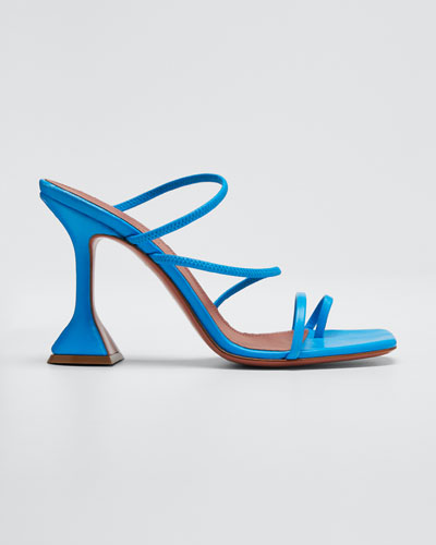 Naima Strappy Leather Slide Sandals