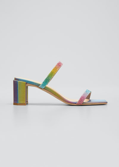 Tanya Rainbow Studded Leather Sandals
