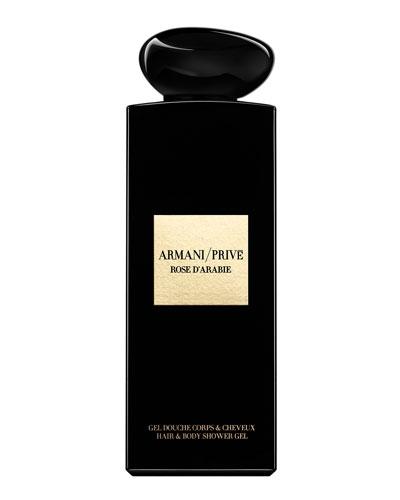 Armani Prive Rose D'Arabie Shower Gel  6.7 oz./ 200 mL