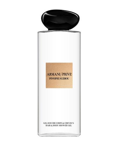 Armani Prive Pivoine Suzhou Shower Gel  6.7 oz./ 200 mL