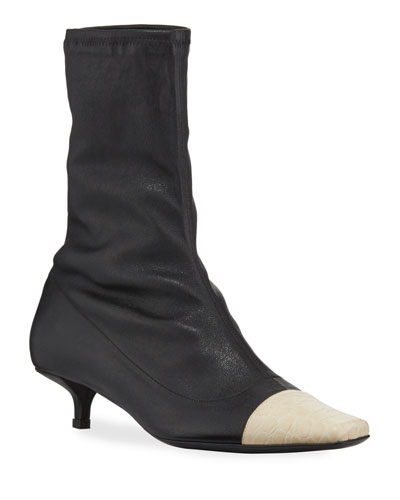 Karl Two-Tone Leather Booties