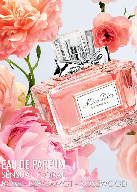 Miss Dior EDP Spray 1.7 oz./ 50 mL