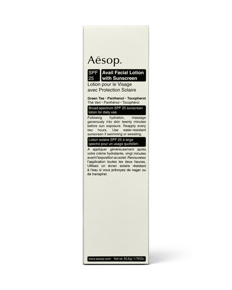Avail Facial Lotion with Sunscreen SPF 25