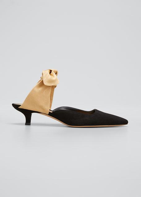 8b4bb13d43a2 THE ROW Coco Suede Mule Pump