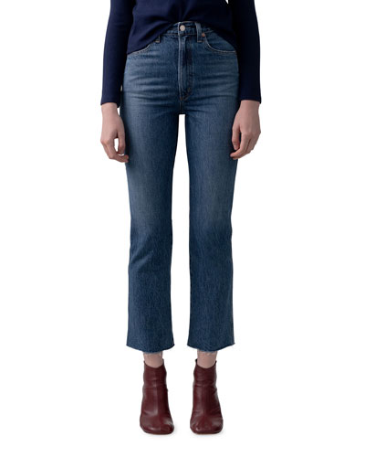 Pinch Waist High-Rise Kick Flare Jeans