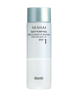 Kanebo Sensai Collection Silky Purifying Gentle Make-Up Remover