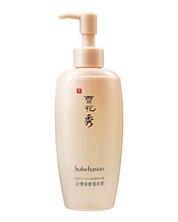 Sulwhasoo Cleansing Oil