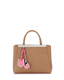 Petite 2Jours Leather Tote Bag, Beige